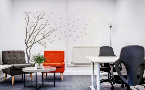 View of The Common Serviced Offices