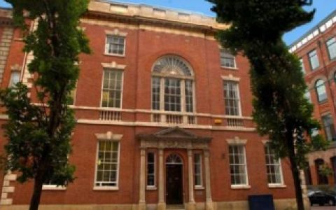 Serviced Offices Castle Gate, Nottinghamshire
