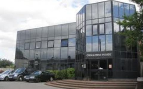 View of Mitcham Road Serviced Offices