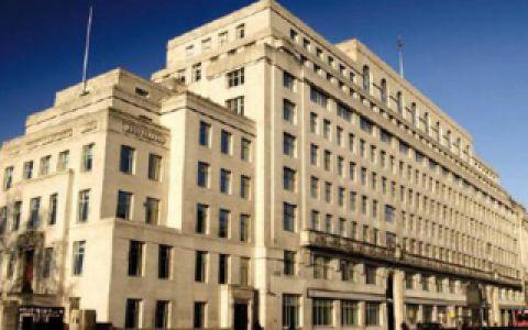 Serviced Offices Lancaster Place, London West End