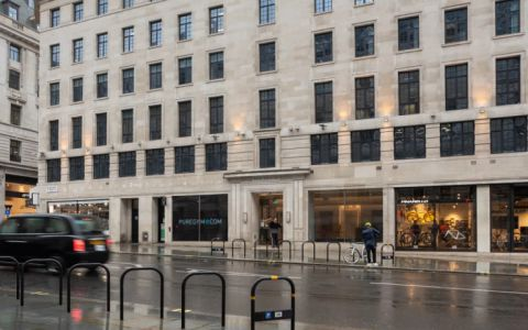 View of Regent Street Serviced Offices