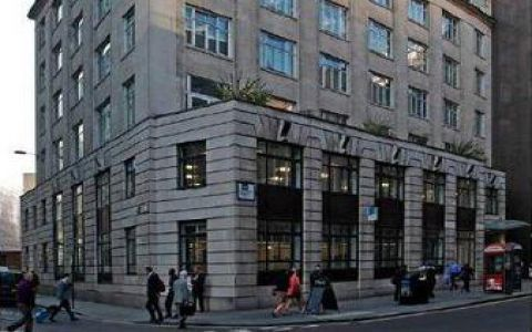Serviced Offices Fenchurch Street, London City