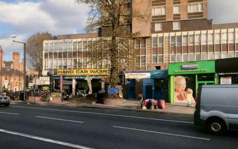 View of Rushey Green, SE6 4AS