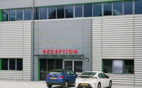 Serviced Offices Horizon Business Park , Dorset