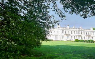 View of Barham Court, ME18 5BZ
