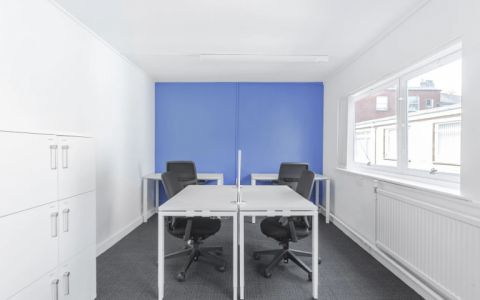 View of The Quadrant Serviced Offices