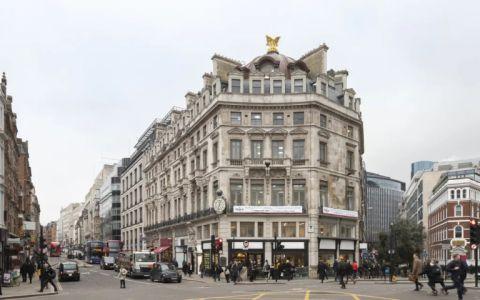 View of Fleet Street Serviced Offices