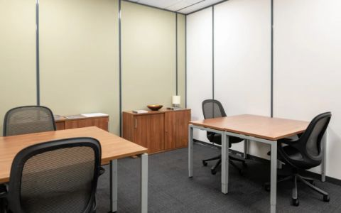 Bath Road, Longford Furnished Offices