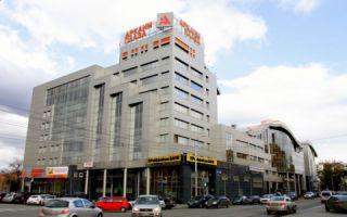 Бизнес-центр «Аркаим Плаза», 6-й этаж, ул. Карла Маркса, 38, 454091
